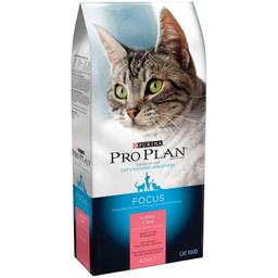 Proplan Pro Plan Indoor Cat