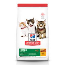 Feline Kitten 1.5kg