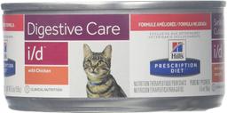 Alimento Para Gato Prescription Diet Feline I/D 156 g